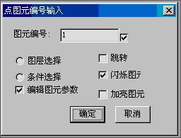MapGIS67的程序界面